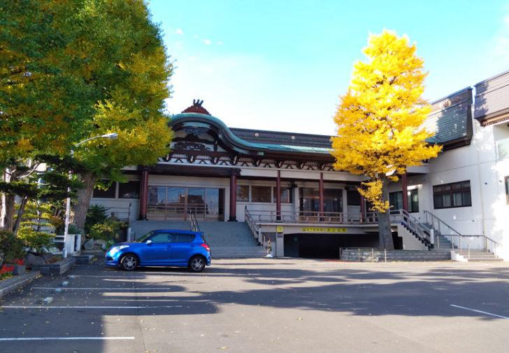 2019年10月29日、札幌白石区で高齢者食堂を開催しました